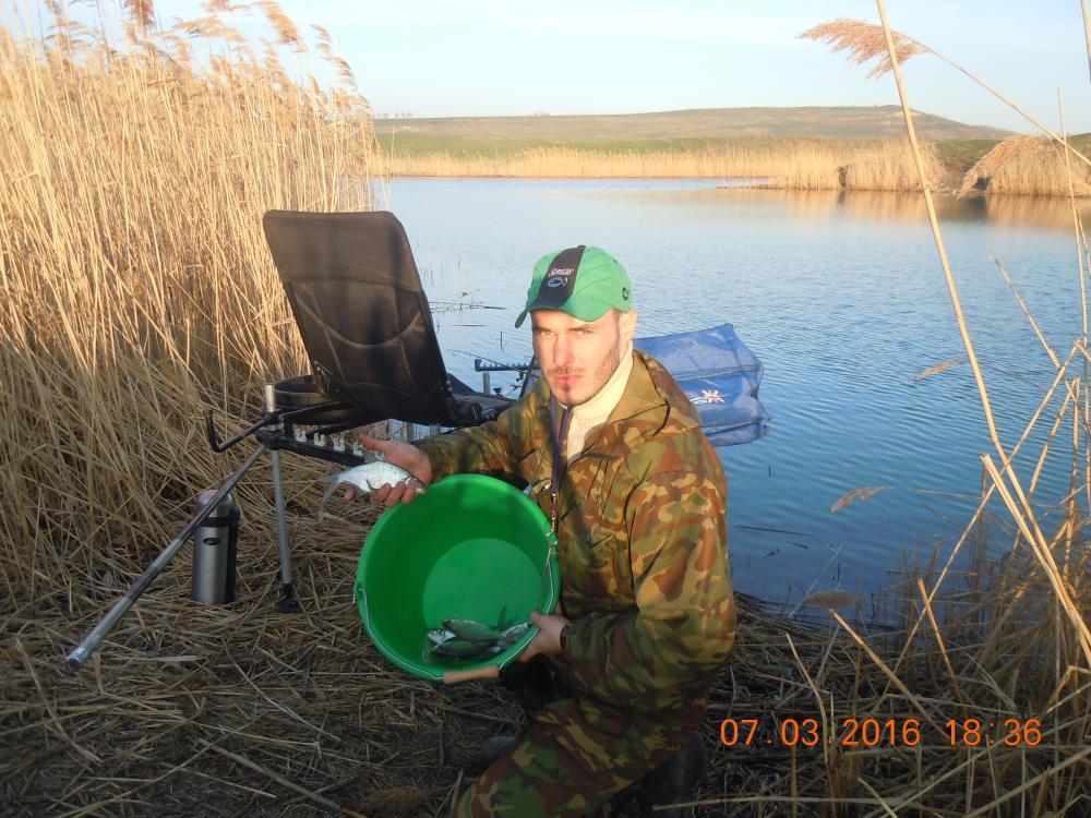 авито рыбалка ставрополь
