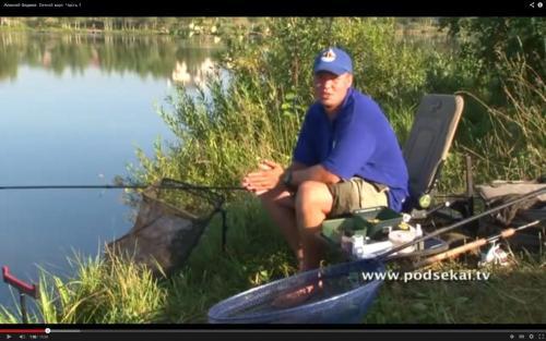 школа рыбака летняя рыбалка