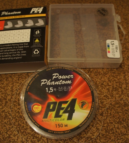 Шнур power phantom 8x pe spider отзывы
