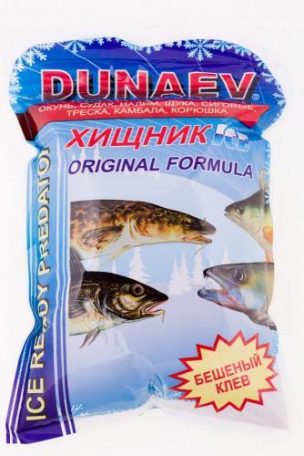 http://fadeevfishing.ru/forum/uploads/monthly_12_2013/post-427-0-98565800-1385965439_thumb.jpg
