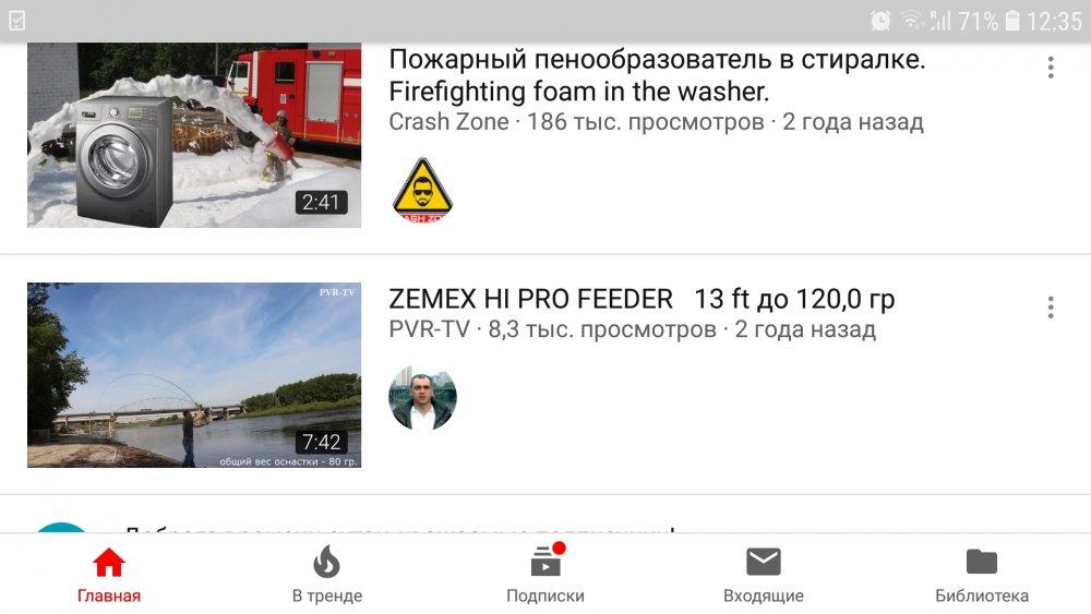 Screenshot_20181106-123505_YouTube.jpg