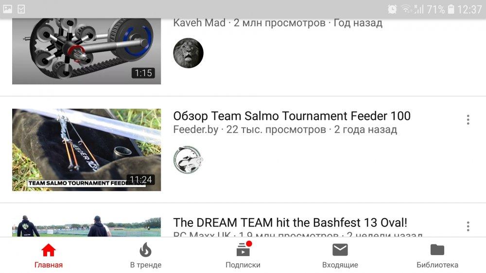 Screenshot_20181106-123721_YouTube.jpg