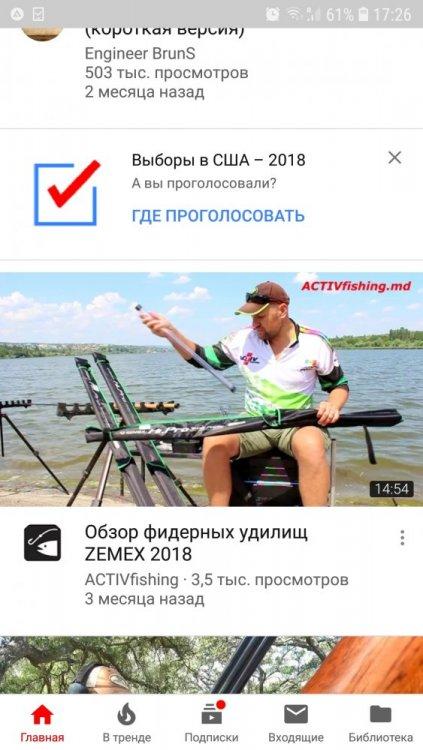 Screenshot_20181106-172655_YouTube.jpg