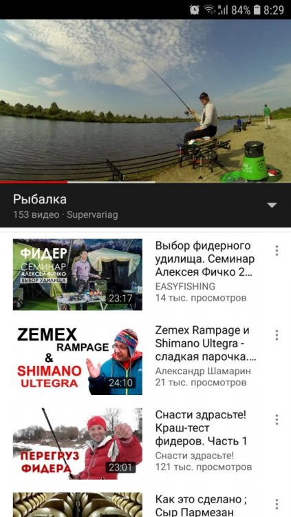 Screenshot_20181115-082915_YouTube.jpg