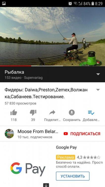 Screenshot_20181115-082941_YouTube.jpg