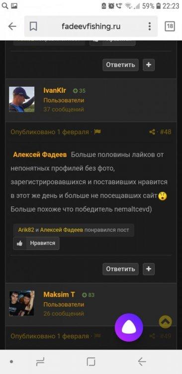 Screenshot_20190311-222338_Yandex.jpg