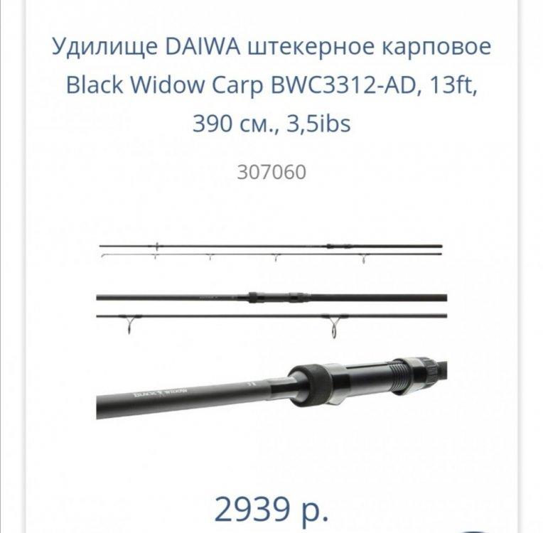 Screenshot_20200919_170020.jpg