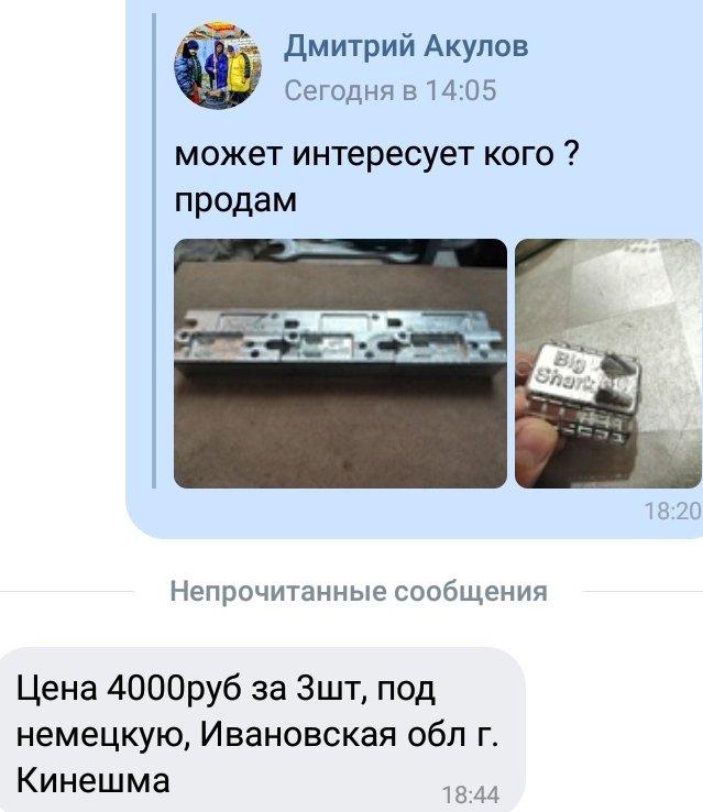 20201021_175909.jpg