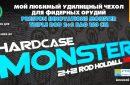 Hardcase Monster 2+2 Rod Haldall