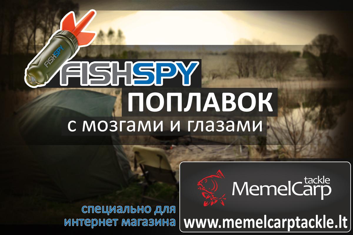 FishSpy — поплавок с глазами и мозгами