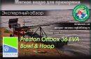 Мягкое ведро для прикормки Preston Offbox 36 EVA