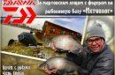 За мартовским лещом с фидером на рыболовную базу «Ихтиолог». Часть вторая