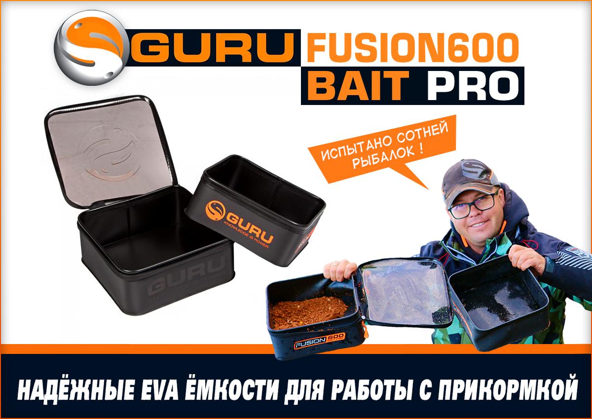 Guru Fusion 600 Bait Pro